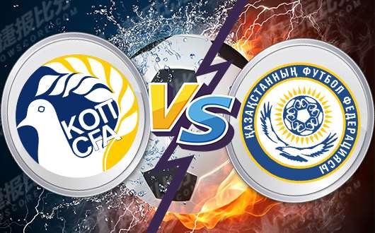 塞浦路斯vs哈萨克斯坦 塞浦路斯信心受挫