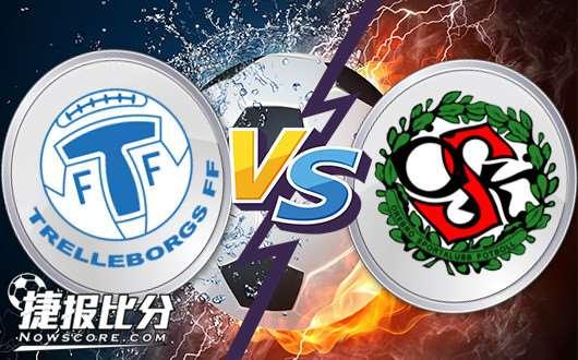 特雷勒堡vs厄勒布鲁 特雷勒堡主场为数不多的机会
