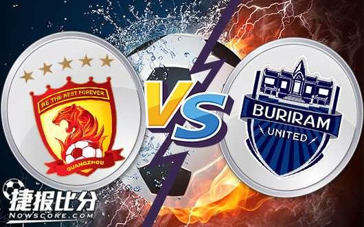 广州恒大vs布里兰 广州恒大难双赢