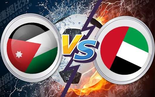 约旦U23vs阿联酋U23 两支球队战意十足