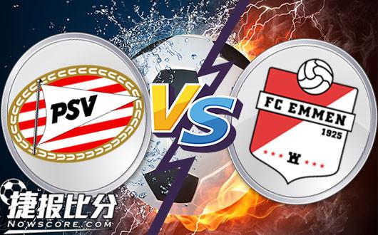 埃因霍温青年队vs埃门  愿天堂也有足球相伴