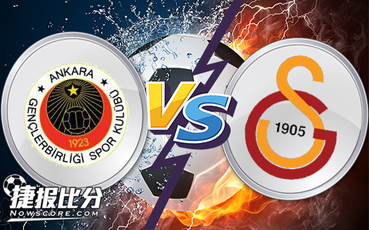 根克勒比利吉vs加拉塔萨雷 加拉塔萨雷有望登上榜首