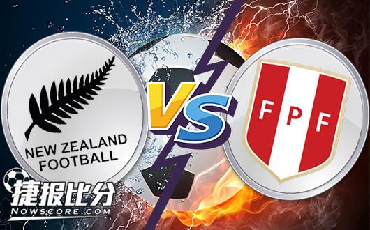 新西兰vs秘鲁  新西兰顽抗南美雄狮