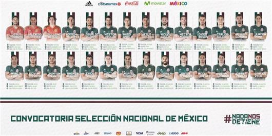 墨西哥2018世界杯最新名单 墨西哥世界杯28人初选名单
