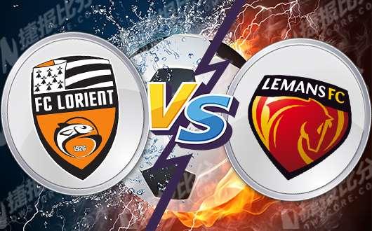 洛里昂vs勒芒 主队状态极佳