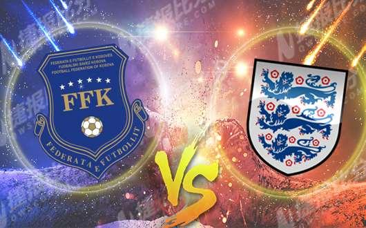 科索沃vs英格兰 看起来更象友谊赛