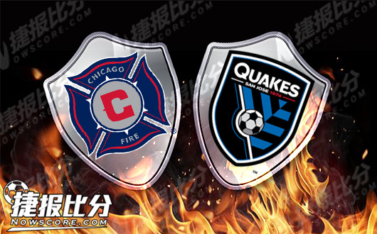 芝加哥火焰vs圣何塞地震   芝加哥火焰尽情燃烧吧