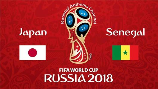 日本vs塞内加尔半场博弈:双方力争上半场结束战斗