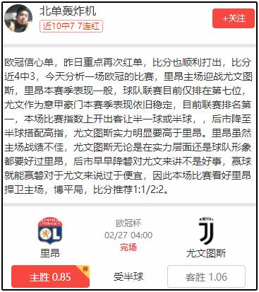 昨日周榜:花尖山之王