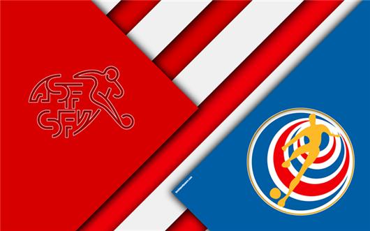 6月28日世界杯 瑞士vs哥斯达黎加 精华推荐汇总