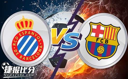 西班牙人vs巴塞罗那 火力全开,巴萨客场轻取西班牙人