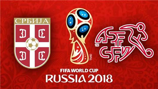 塞尔维亚vs瑞士半场博弈:两队扎稳篱笆谁都不愿先丢球