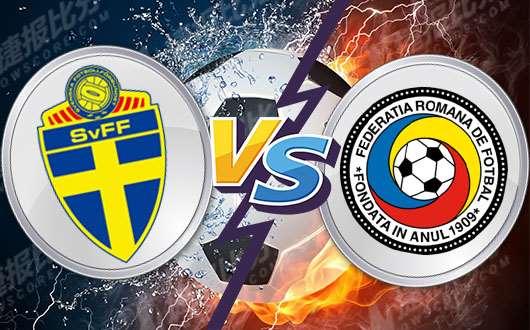 瑞典vs罗马尼亚 北欧海盗坐镇主场