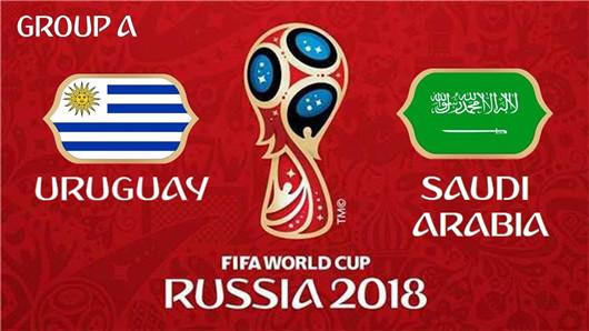 乌拉圭vs沙特半场博弈:乌拉圭半场发挥有限