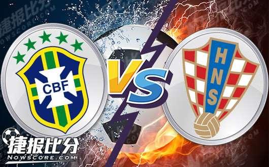 巴西vs克罗地亚 桑巴军团有望再一次跳出热情桑巴