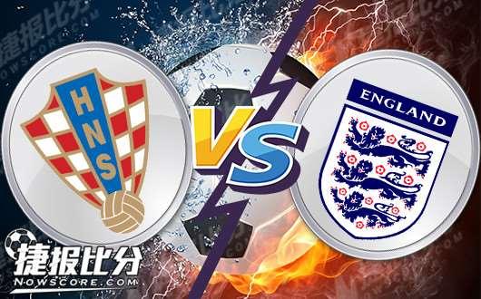 克罗地亚vs英格兰 三狮军团有望实现复仇