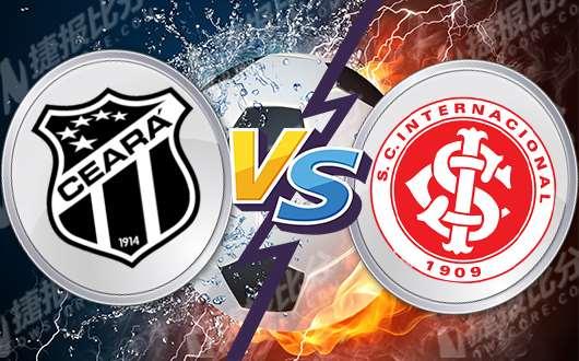 塞阿拉vs巴西国际 塞阿拉平手格局有得一拼