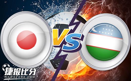 日本U23vs乌兹别克斯坦U23 日本已经走在亚洲前列