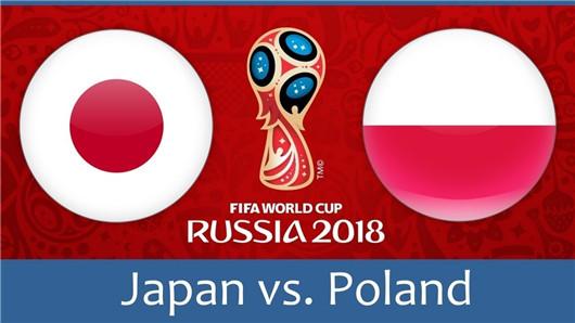 日本vs波兰半场博弈:波兰为荣誉而战