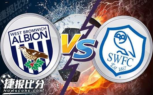 西布罗姆维奇vs谢菲尔德星期三 西布罗姆维奇主场强势