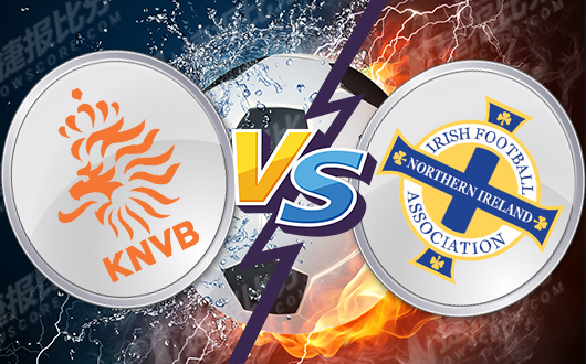 荷兰vs北爱尔兰 荷兰进攻猛如虎