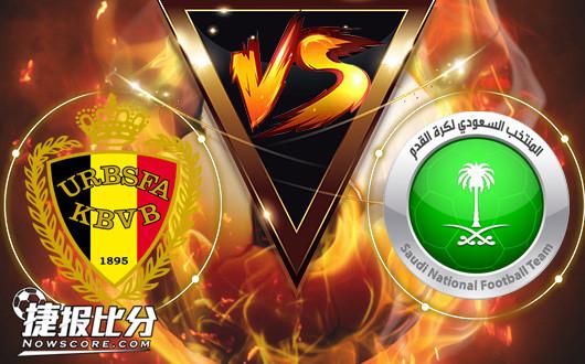 比利时vs沙特 巨星云集的比利时友谊赛穿盘能力不佳