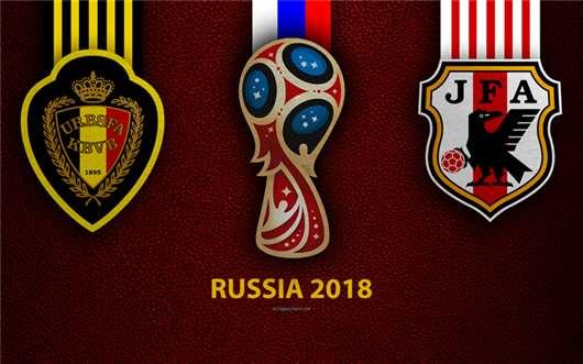 比利时vs日本半场博弈:欧洲红魔欲展现恐怖进攻力