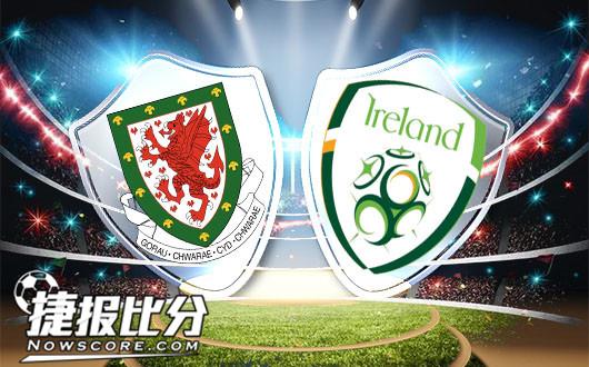 威尔士vs爱尔兰 欧洲红龙并没有受到眷顾