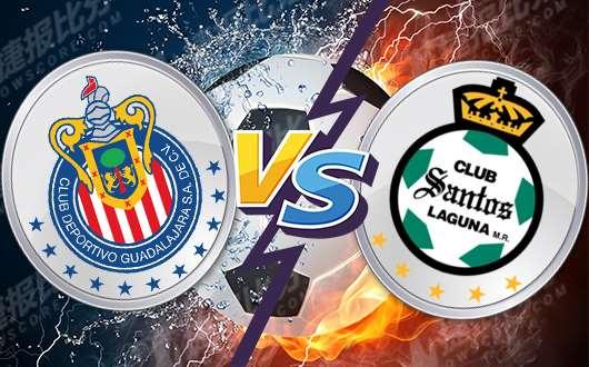 瓜达拉哈拉vs桑托斯拉古纳  主队有机会取分