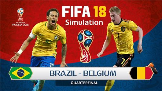 巴西vs比利时 欧洲红魔全力阻击五星巴西