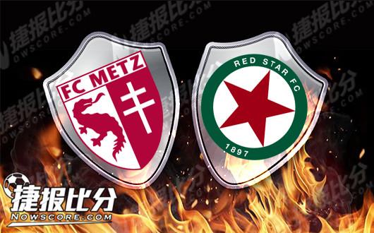 梅斯vs圣旺红星  梅斯主场全力争胜