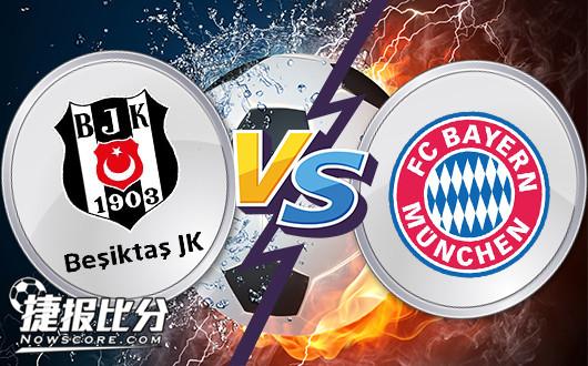 贝西克塔斯vs拜仁慕尼黑 贝西克塔斯翻盘无望走走过场