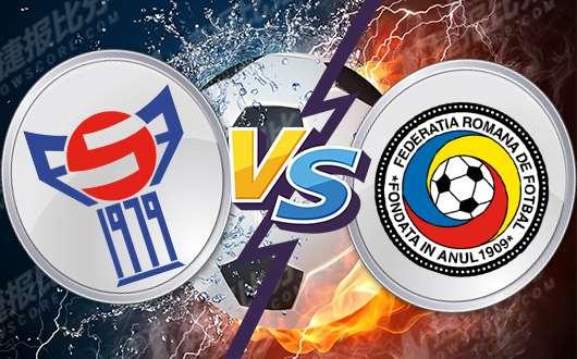 法罗群岛vs罗马尼亚 罗马尼亚力争小组第二
