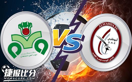 扎巴汉vs阿布扎比瓦赫达  阿布扎比瓦赫达战意十足客场奋力一搏
