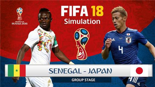 日本vs塞内加尔 非洲老二攻击力不足