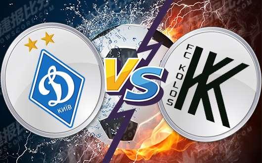 基辅迪纳摩vs高华尤夫卡 主队力争欧冠资格