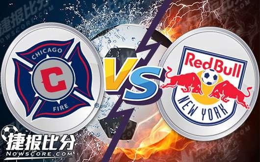 芝加哥火焰vs纽约红牛  熊熊火焰烧不尽红牛的热情
