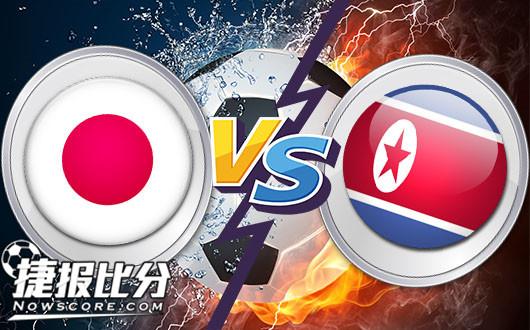 日本女足vs朝鲜女足 朝鲜女足脚踩东道主