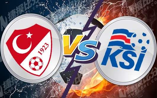 土耳其vs冰岛 冰岛精神力量强大