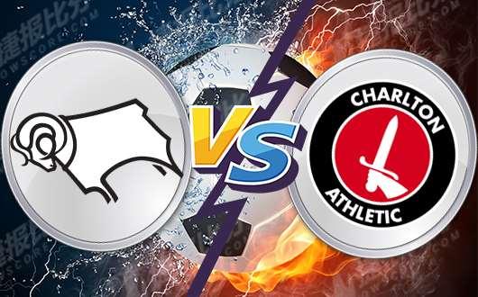 德比郡vs查爾頓 德比郡主場有望回暖