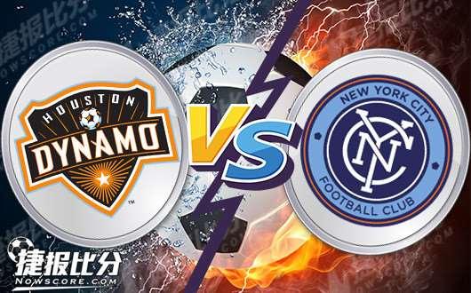 休斯敦迪纳摩vs纽约城 休斯敦迪纳摩偏热开深盘