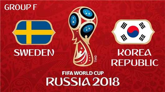 瑞典vs韩国半场博弈:北欧海盗半场遇风浪