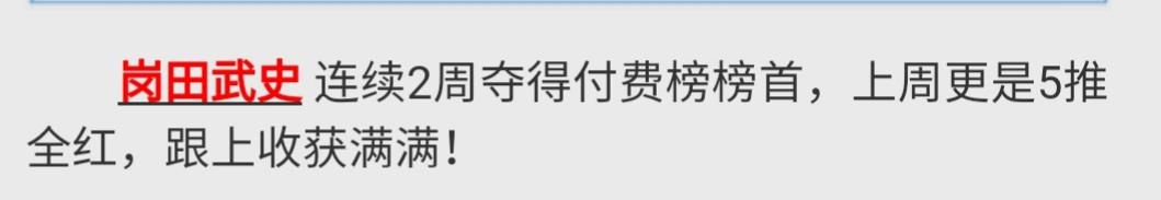 �s�付�M〖周榜冠�,首推美洲杯日本�