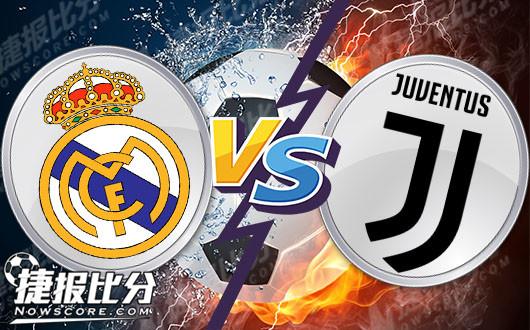 皇家马德里vs尤文图斯 C罗新老东家的首次对决