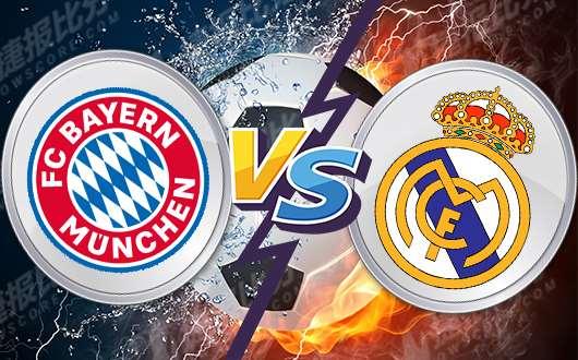 拜仁慕尼黑vs皇家马德里 拜仁更有机会