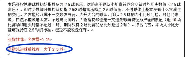周日日职乙烽烟再起:千叶市原vsFC岐阜