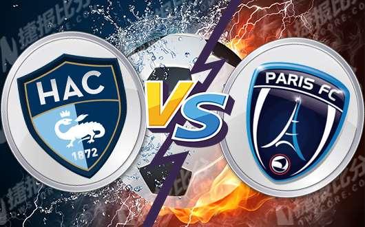 勒阿弗尔vs巴黎FC 勒阿弗尔有拿分资本
