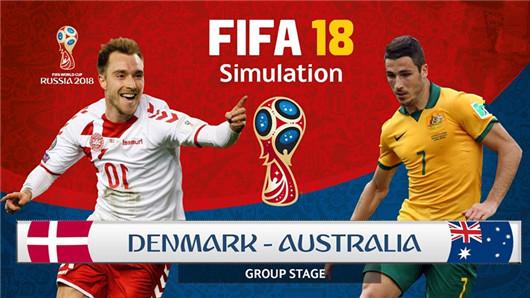 """丹麦vs澳大利亚  澳洲""""袋鼠""""全力阻击丹麦""""童话"""""""