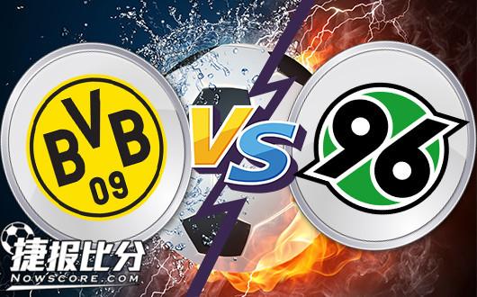 多特蒙德vs汉诺威96 汉诺威96保级欲望强烈客场力拼大黄蜂