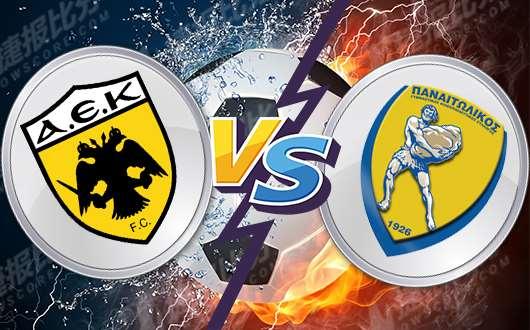 AEK雅典vs帕纳多里高斯 AEK雅典主场称雄